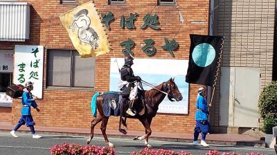 相馬野馬追い祭り