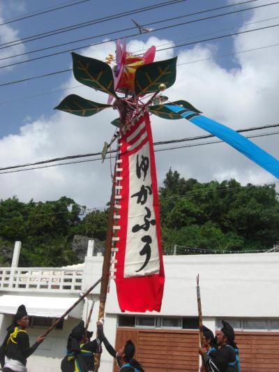 沖縄…片っ端の旅…  2日目…糸満 大綱引き