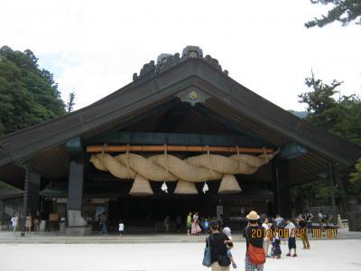 夫婦二人で巡る島根県内の旅④「出雲大社」観光は