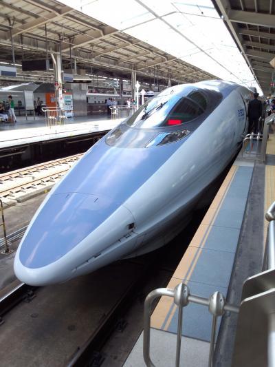 列車-500系