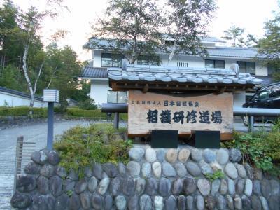 時間が出来たら、何となく旅に出る!(・。・;草津温泉/相撲研修道場近辺散歩編♪