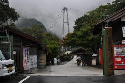 雨の宮崎~照葉大吊橋、日南をめぐる No.1