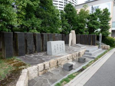 日本の旅 関西を歩く 大阪市福島区ほたるまちの福澤 諭吉生誕の地記念碑周辺