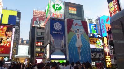 関西旅行(大阪・京都・USJ)1日目