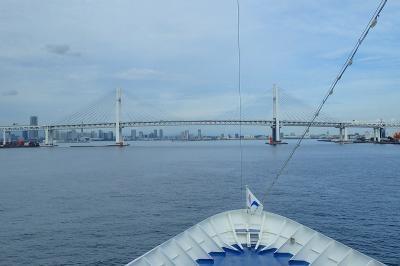 ぱしふぃっくびいなす号で姫路・別府・熊野・瀬戸内海クルーズ・横浜ベイブリッジ通過