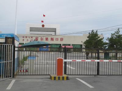 中央アジア周遊(1)【関空から北京~ウルムチ~ホルゴス国境へ】