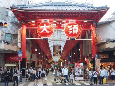 名古屋 大須商店街散策