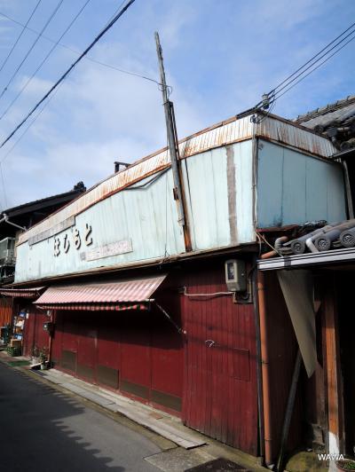 カメラをポケットに和歌山県海南市を歩く ①(熊野古道)