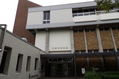 平塚市博物館と中央図書館