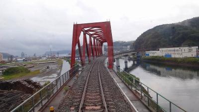 三陸鉄道乗車の旅(55) 三陸鉄道南リアス線 乗車記 綾里駅~釜石駅