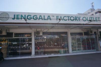 タイ・バリ旅行 ジェンガラ買い物&エステ