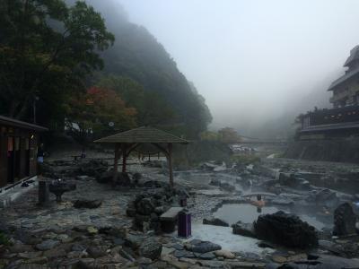 岡山県 湯原温泉