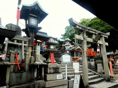 日本の神を覗く旅路・第2部記紀にお出ましにならない神々05伏見稲荷大社その3稲荷山頂上