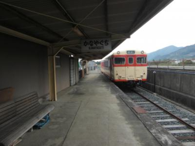2012年和歌山廃線跡の旅