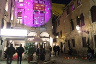 ⑬夕焼けの中をリド島からグランカナルへ:2014VeneziaFirenzeRomeそして11泊12日の東地中海クルーズ18/02-20/03/2014