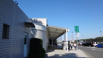 三陸鉄道乗車の旅(84)完 小田原市 3連休の中日を忘れ、大渋滞に巻き込まれた帰路。