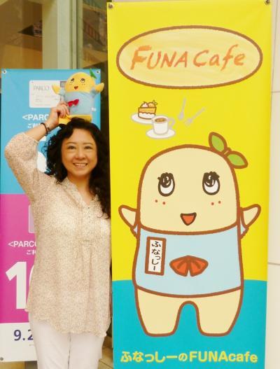 ふなっしーの「FUNA cafe」に行ってきたんだよw