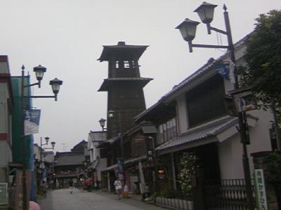 大宮・川越・足利・佐原2泊3日 2009