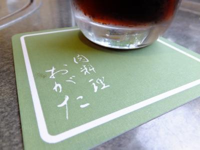 夏休みは岩手~秋田:前沢牛を食べてまったり帰宅@前沢~大仙@