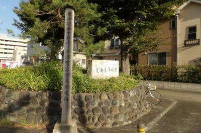 京方見附跡(平塚宿)