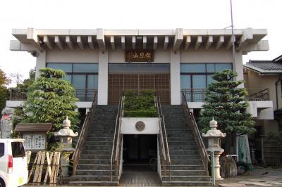 阿弥陀寺(平塚宿)