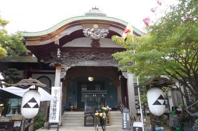 宝善院(平塚宿)
