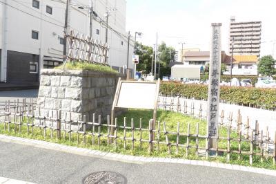 江戸見附跡(平塚宿)