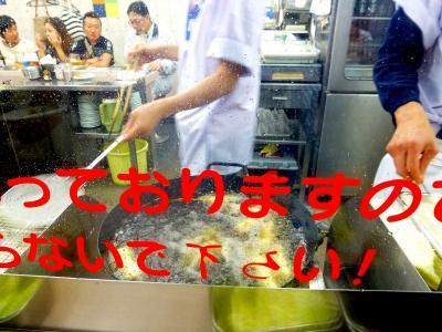 食い倒れるぞ! 大阪 【3】