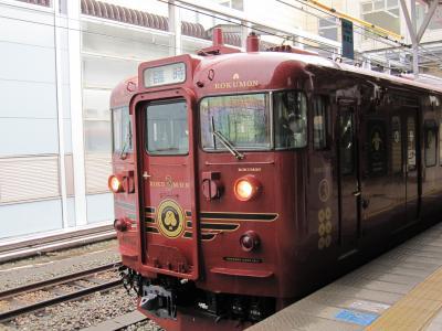しなの鉄道「ろくもん」に乗る上田旅行