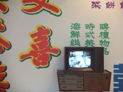 中秋節だヨ香港② 2014年9月