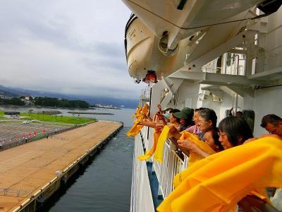 【動画】ぱしふぃっくびいなす号クルーズ・黄色いハンカチで別府港出港