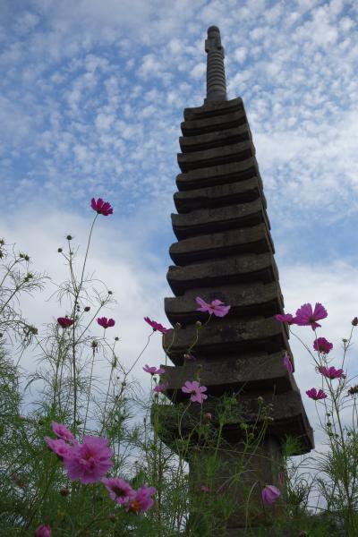 アイラブ仏像めぐり 元興寺 率川神社 般若寺