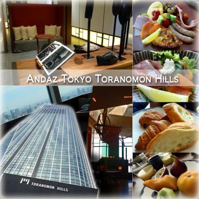 アンダーズ東京 51階 タヴァンで、朝食ブッフェを満喫しました。