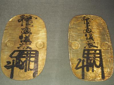 大坂城近くの藤田美術館と造幣博物館へ