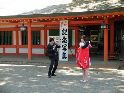 大宮公園氷川神社