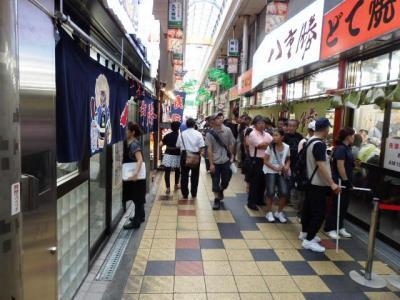 日本の旅 関西を歩く 大阪市浪速区のジャンジャン横丁周辺
