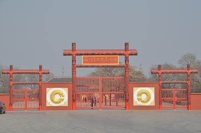 河南省と陝西省の遺跡・史跡を巡る その1(殷墟編)