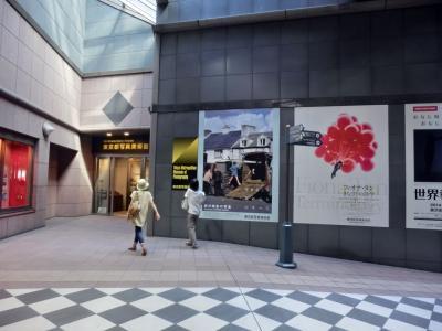 長期休館まぎわの東京都写真美術館へ(2014年8月)