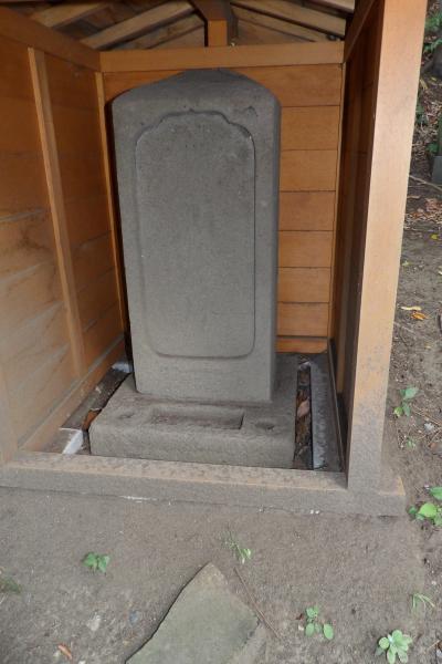 常光寺の八王子社跡・弁慶塚(藤沢宿)