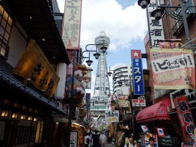 日本の旅 関西を歩く 大阪市浪速区の通天閣(つうてんかく)周辺