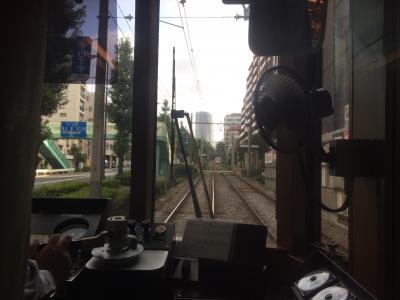 まとめて、東京