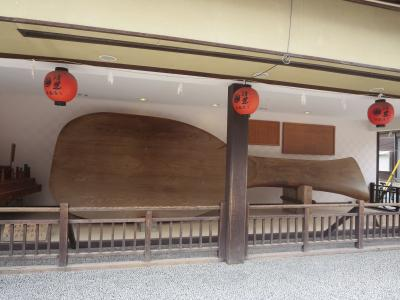 広島・山口2泊3日 世界遺産を2つ見る!2日目