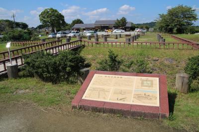 明日香村埋蔵文化財展示室と水落遺跡