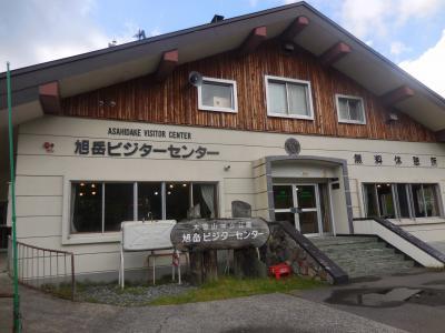 北海道ひとり山旅:Part9.旭川・旭岳