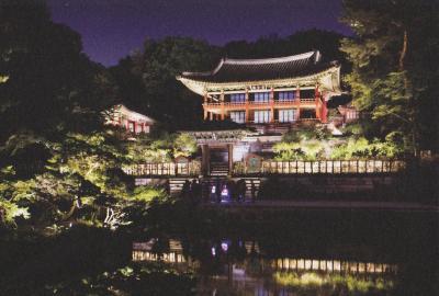 ソウル 新羅ホテル お泊りレポート 2014年10月 ③昌徳宮 月灯り紀行