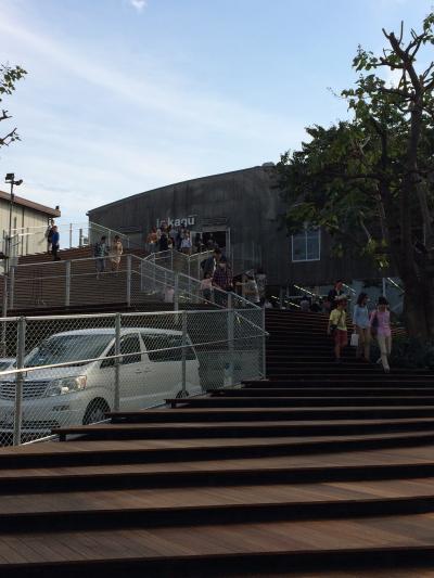 2014年10月 神楽坂「la kagu(ラカグ)」に行ってきました。