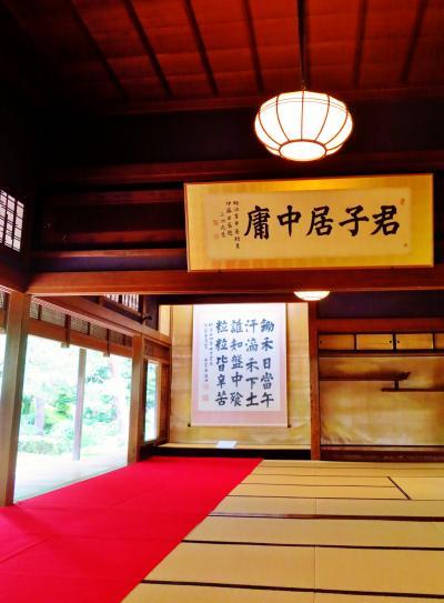 北方文化博物館 b  豪農/伊藤家邸宅跡を整備 ☆100畳敷の大広間もあり