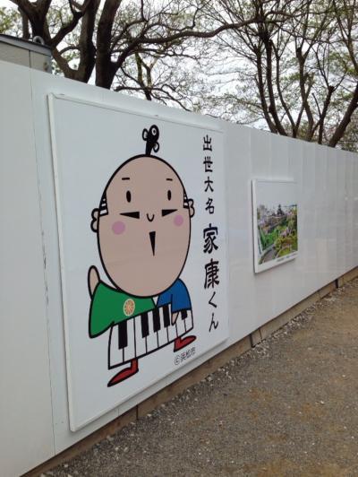 九州旅行最終日。浜松城、氷穴、富士宮やきそば