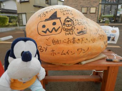 グーちゃん、庄内へ行く!(ドテかぼちゃが歓迎!鶴岡編)