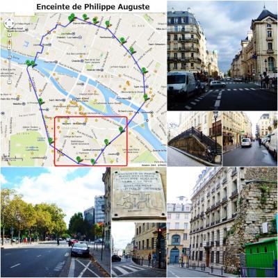 パリのお散歩 フィリップ・オーギュストの城壁跡を歩く (左岸編2:現5区) Balade sur les traces de l'enceinte de Philippe Auguste